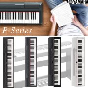 Yamaha P-Series Digital Pianos: P35 - P105 - P255